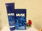 Avon Musk Marine Set of 2 for Him Shave Con. & Cologne